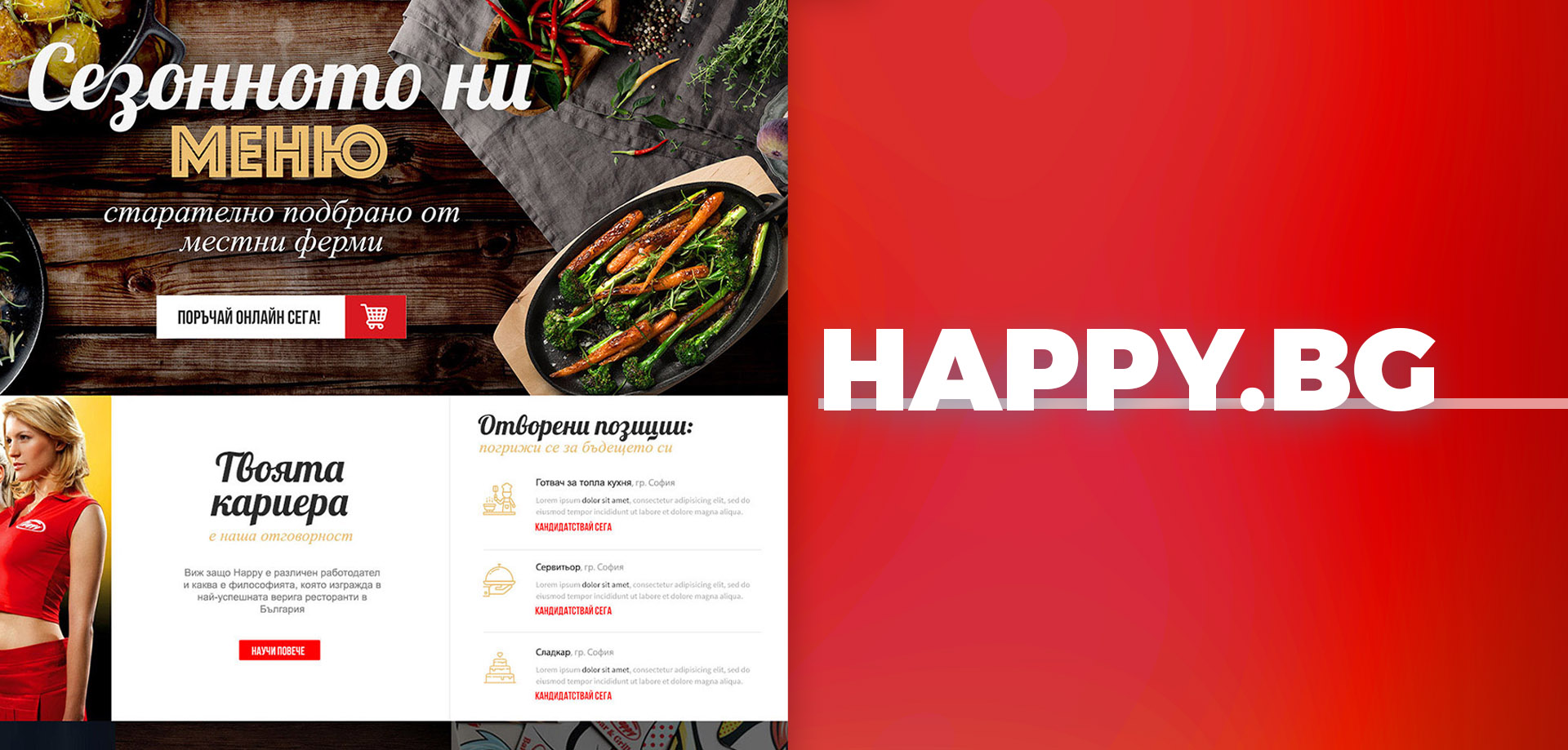 afterteam projects wordpress 03 happy 2019 banner01